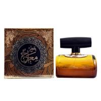 Attar Meraj, By Farah Oriental - Perfume For Unisex- Oriental - Edp,100ML